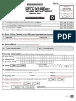 PriSecHthDpt PW Form