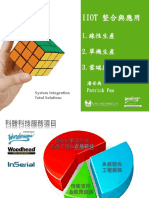 IIOT整合與應用-科勝科技(潘安禹).pdf