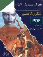 IS_Jild_05_Paksociety_com.pdf