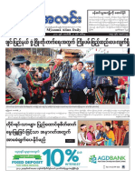 Myanma Alinn Daily_ 21 February  2017 Newpapers.pdf