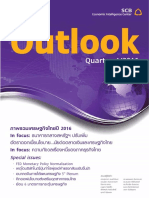 EIC_THA_Outlook_q1_2016.pdf