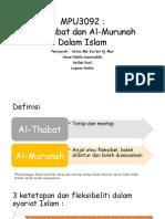 MPU3092 - Al Thabat Al Murunah