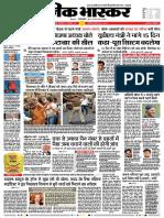 Danik-Bhaskar-Jaipur-02-21-2017.pdf
