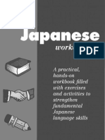 Berlitz Basic Japanese Workbook