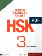 HSK 3 Workbook