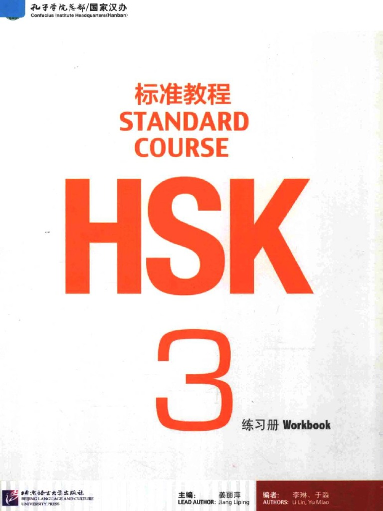 Hsk 3 workbook fandeluxe