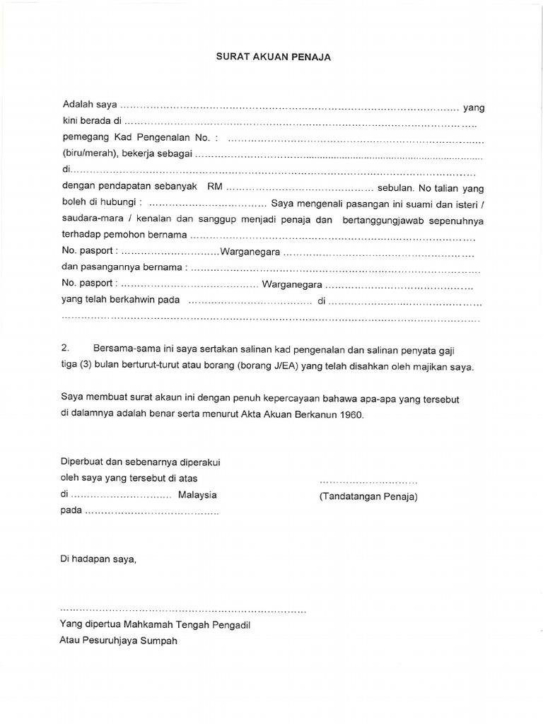 Surat Akuan Penaja