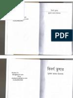 biborno tushar1.pdf