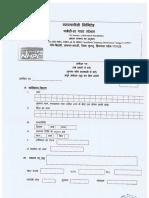 ApprenticesEngagementApplicationForm10012017.pdf