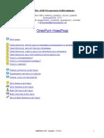 OpenPuff_Help_IT.pdf