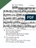 Ein ola maura.pdf