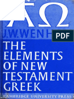 The Elements of the New Greek Testement