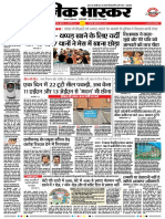 Danik-Bhaskar-Jaipur-02-22-2017.pdf