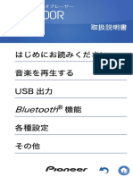 Pionner Xdp100-r Manual PDF