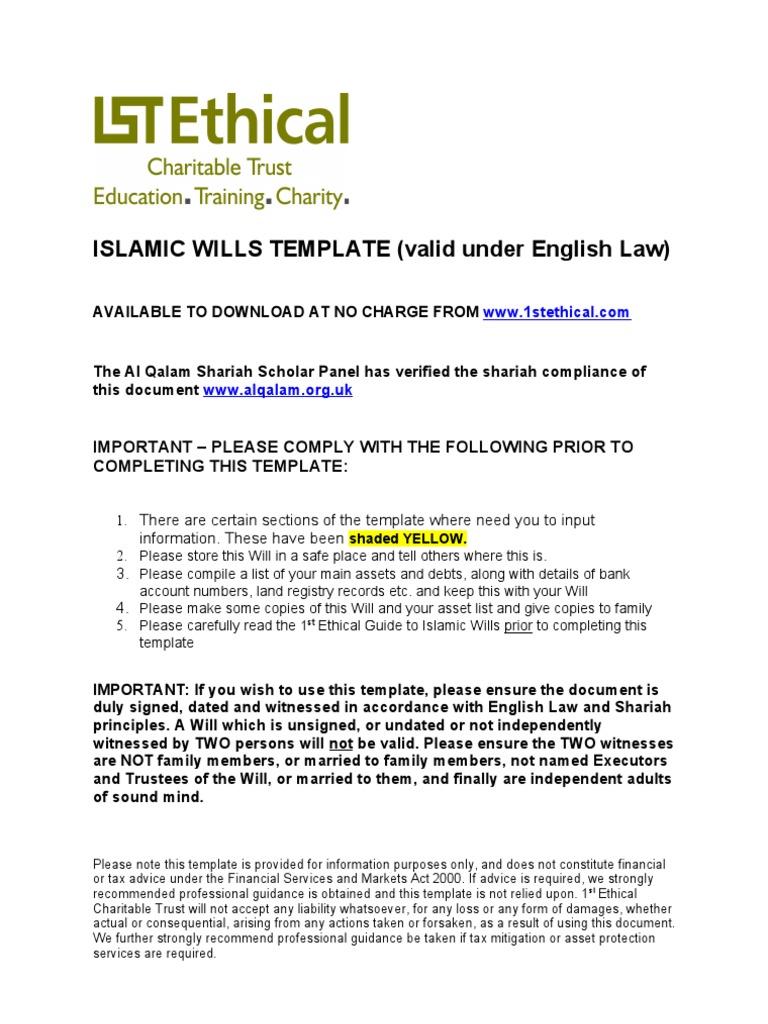 Free Islamic Will Template Trust Law Muhammad