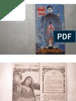 Nee-Varuvaai-Yena-Indira-Soundar-Rajan_OrathanaduKarthik.blogspot.com_.pdf