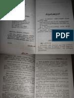 Krishnadhasi -.pdf