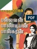 Pallavan pandian baskaran.pdf