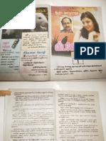 Vidavae-Vidaadhu-Indira-Soundar-Rajan.pdf