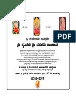 2012_kannada_panchangam.pdf