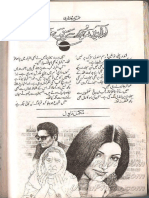 Aabad Hain Mujh Se Tere Khawab by Samra Bukhari - Zemtime.com.pdf