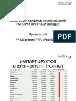 13-IrinaKoziyFruitNews2