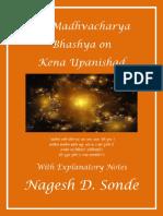Bhashya on Kena Upanishad
