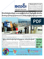 Myanma Alinn Daily_ 23 February  2017 Newpapers.pdf