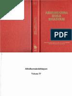 Abhidharma-kosa-bhasya, Vol 4 - de la Vallee Poussin & Pruden (1990) (OCR).pdf