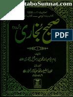 Sahih Bukhari Full Pdf