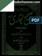 Sahih Bukhari-Urdu-Hafiz Abdus Sattar Al-Hammad-Volume-5