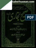 Sahih Bukhari-Urdu-Hafiz Abdus Sattar Al-Hammad-Volume-4