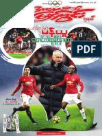 SportsView(6-8)