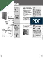 ds120d_d050d7.pdf