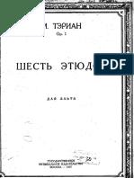 Terian - estudios viola.pdf