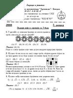7_2008.pdf