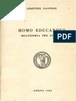 Homo Educandus - Demetrios Liantines
