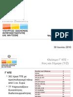 A1.DiPla_30-6-10