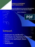 A15.eGov_YPPOT