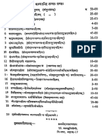 Tattva Mukta Kalapa of Vedanta Desika with various Sanskrit commentaries