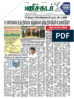 23.02.2017 Manichudar Tamil Daily E Paper