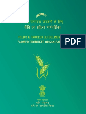 Policy-and-Process-Guidelines-Hindi pdf | Sustainability | Agriculture