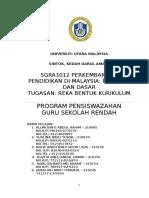 Documents.tips Reka Bentuk Kurikulum