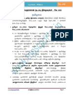 tnpsc-current-affairs_may_2016_tnpscportal-in.pdf