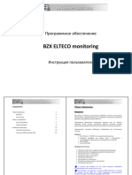 Elteco Bzxelmon Manual Ru