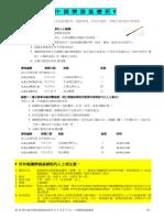 app2_chi