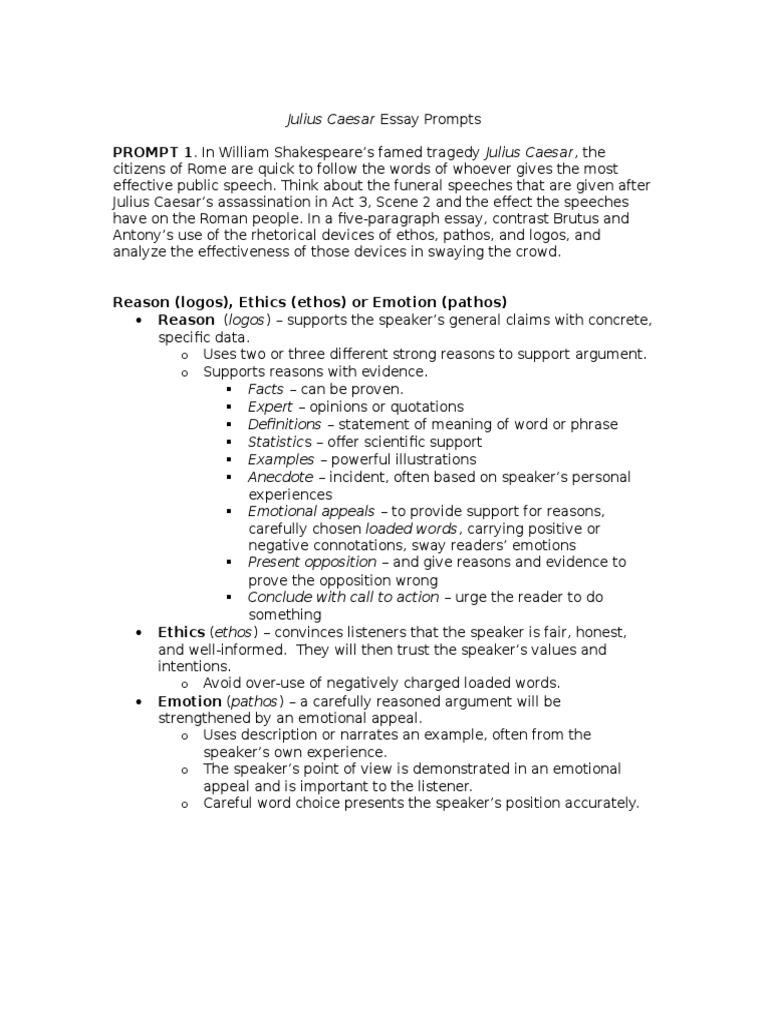 julius caesar essay topics julius caesar 2017 essay prompts essays logos
