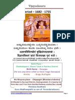 Vijaya Dasaru