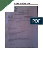 Examen de fin de module Etablissement des métrès TSGO.docx
