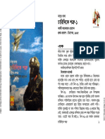 Masud_Rana_Series_-_Charidike_Shotru_ Part._I_and_II .pdf